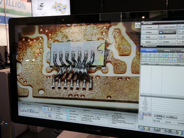 HiRox digitalt mikroskop